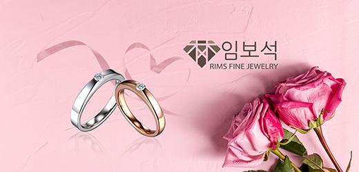Rims Jewelry